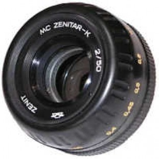 Zenitar 50mm f/2 MC