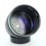 Carl Zeiss Planar T* 85mm f/1.4 C/Y